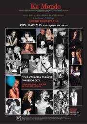 ROSE HARTMAN : STYLE ICONS FROM STUDIO 54 TO PRESENT DAY