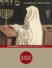 Judaïca - Collection Francine et Elie SZAPIRO