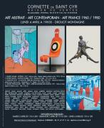 ART CONTEMPORAIN - AF 20.1 - ART FRANCE 1960 / 1980 - ART ABSTRAIT - ART CONTEMPORAIN